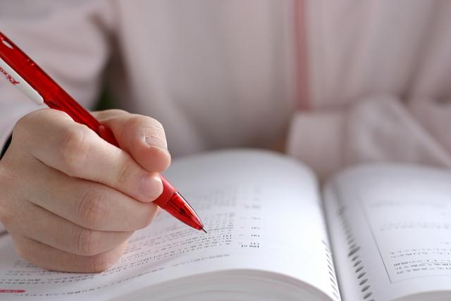 高校時代の勉強に後悔した今だからこそ言える勉強方法のコツ!