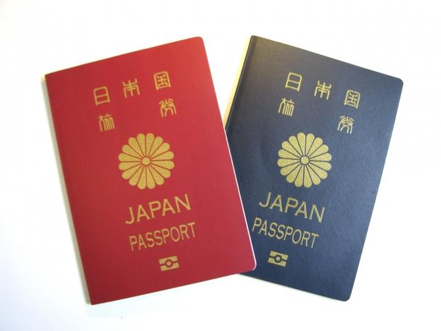 パスポートの期限が切れてた!再発行してもらう際の注意点
