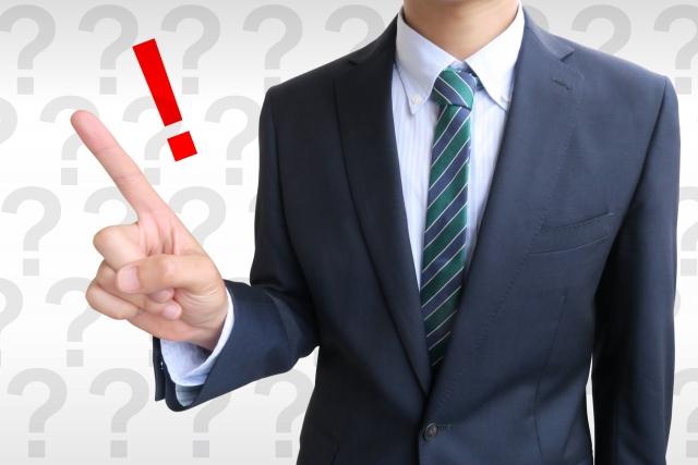 【豆知識】会社の役職名「参事」について知っておいて損はなし!